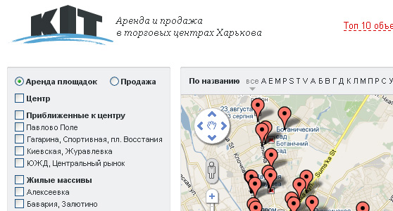 Advanced search and filtering form. Integration with Google Maps.